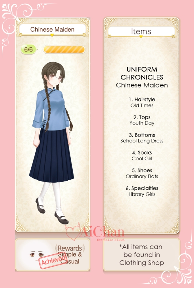 Chinese Maiden