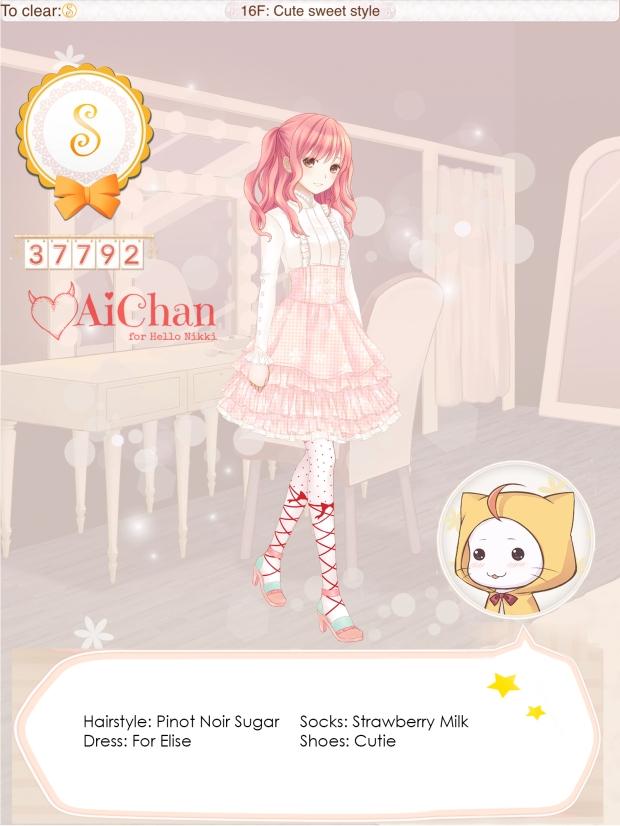 Cute sweet style
