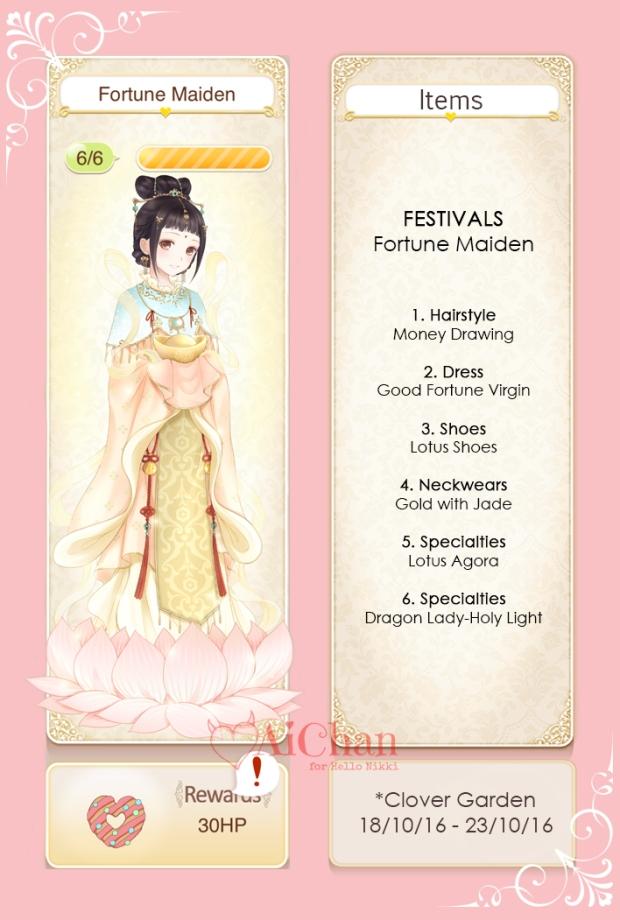 fortune-maiden