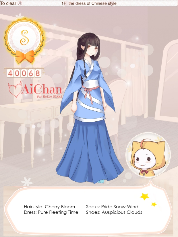 the dress of Chinese style